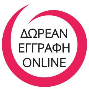 DOREAN-EGGRAFI-2-302x300