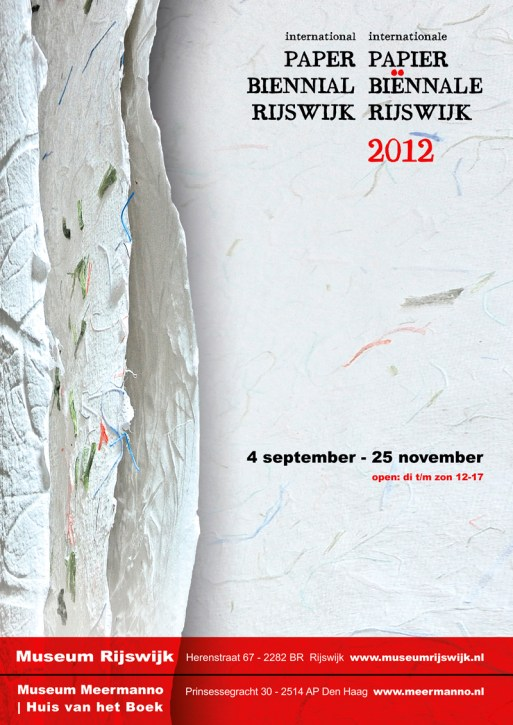 afficher-PBR-2012