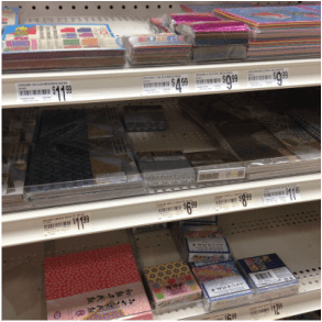 Behind-the-Scenes: Origami Paper - Michaels - UES, NYC