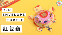 Chinese New Year Red Envelope Turtle Tutorial
