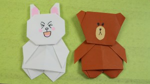 Origami Line Stickers - Origami Cony Rabbit and Origami Brown Bear