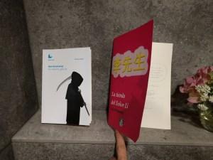 Novelas de Abel Amutxategi