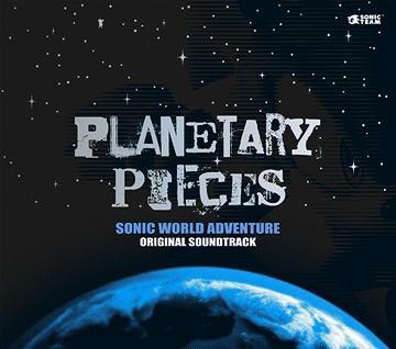 https://i2.wp.com/www.originalsoundversion.com/wp-content/uploads/2009/01/planetary_pieces.jpg