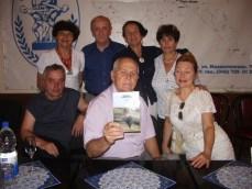 Презентация книги «Гавань». С  книгой- зав. музеем К.Паустовского Виктор Иванович Глушаков