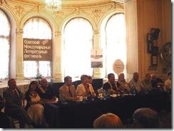 Одесский Международный Литературный фестиваль.