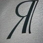 Презентация очередной книги Ильи Рейдермана «Я»