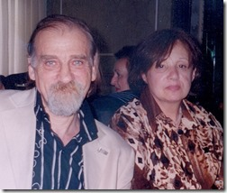 Ефим Гаммер и Белла Верникова