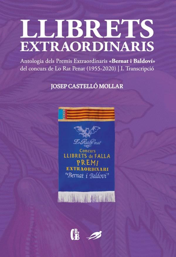 Llibrets exraordinaris