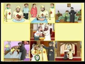 سؤال: ما هي أسرار الكنيسة السبعة؟ وهل هي مجرد رمزية أم حقيقية؟