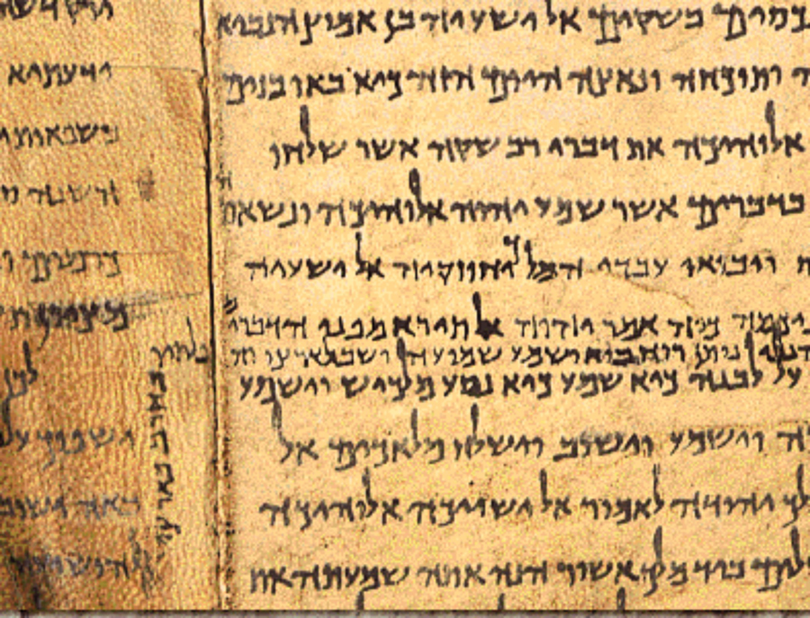 Hebrew Writing Older Than Thought Haaretz Orthocuban