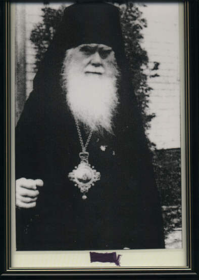Archbishop Averky Taushev of Jordanville . True Orthodoxy. – True ...