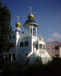 Храм Всех Святых в г. Паттайя