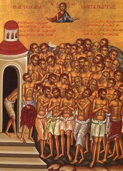 I Quaranta Martiri di Sebaste