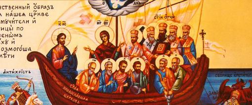 La Chiesa raffigurata come una nave condotta da Cristo.