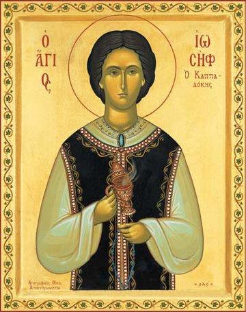 Giuseppe il Nuovo di Cappadocia