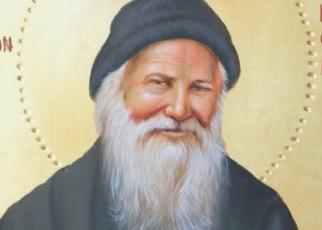 Άγιος Πορφύριος: O Θεός προγνωρίζει αλλά δεν προορίζει