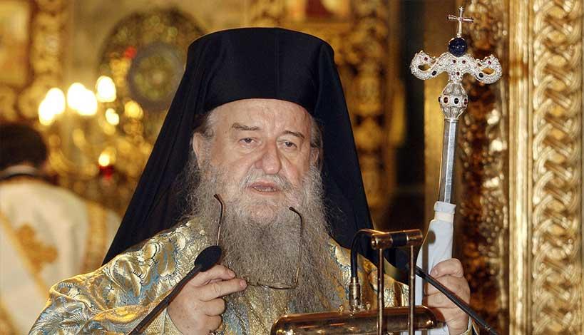 Ο Μητροπολίτης Άνθιμος απειλεί με επιστολές τους ιερείς π.Θεόδωρο Ζήση και π. Νικόλαο Μανώλη