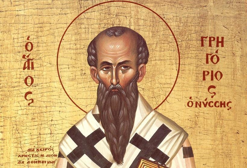 Ορθόδοξος συναξαριστής 10 Ιανουαρίου, Άγιος Γρηγόριος Επίσκοπος Νύσσης
