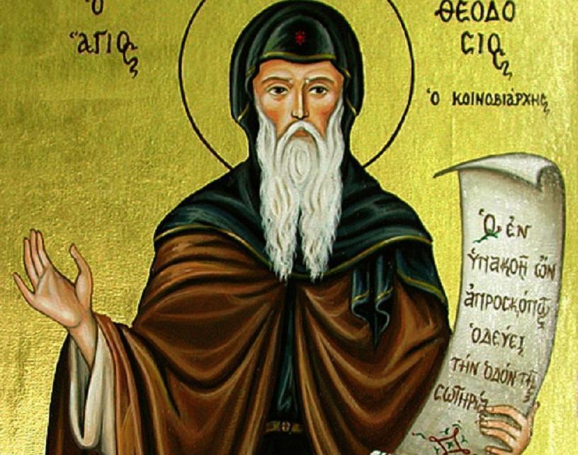 Ορθόδοξος συναξαριστής 11 Ιανουαρίου, Όσιος Θεοδόσιος ο κοινοβιάρχης