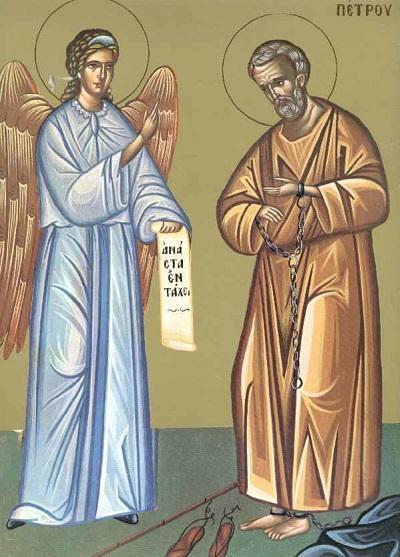 Ορθόδοξος συναξαριστής 16 Ιανουαρίου, Προσκύνηση της Τιμίας Αλυσίδας του Αγίου και ενδόξου Αποστόλου Πέτρου