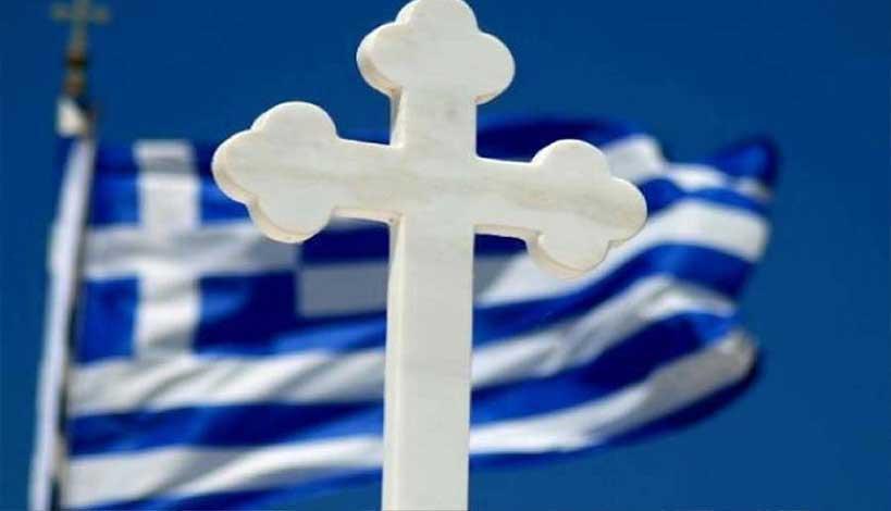 Ο Θεός προστατεύει την Ελλάδα
