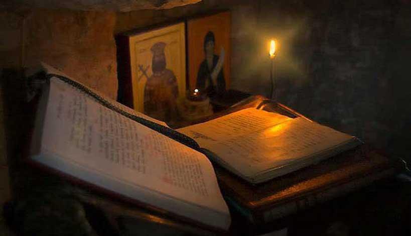 Το χασμουρητό στην προσευχή είναι από τους δαίμονες!