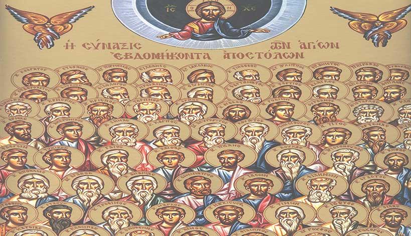 Ορθόδοξος συναξαριστής 4 Ιανουαρίου, Σύναξη των Αγίων Εβδομήκοντα Αποστόλων