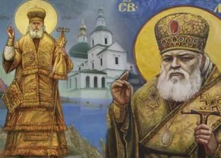 Άγιος Λουκάς Αρχιεπίσκοπος Κριμαίας: Ποια είναι η διαφορά μεταξύ ύβρεως και ελέγχου;