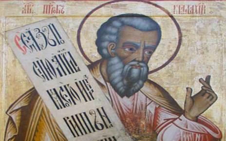 Ορθόδοξος συναξαριστής 3 Ιανουαρίου, Προφήτης Μαλαχίας
