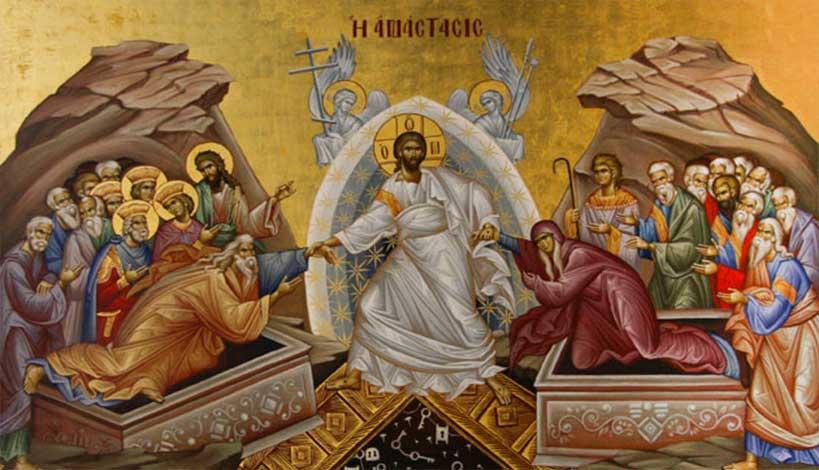 Ισραήλ: Μίσος κατά του Χριστού - Άκρως προκλητικό δημοσίευμα