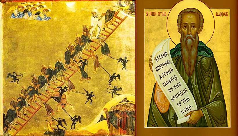 Ποιος είναι ο Άγιος Ιωάννης της κλίμακος που εορτάζουμε σήμερα