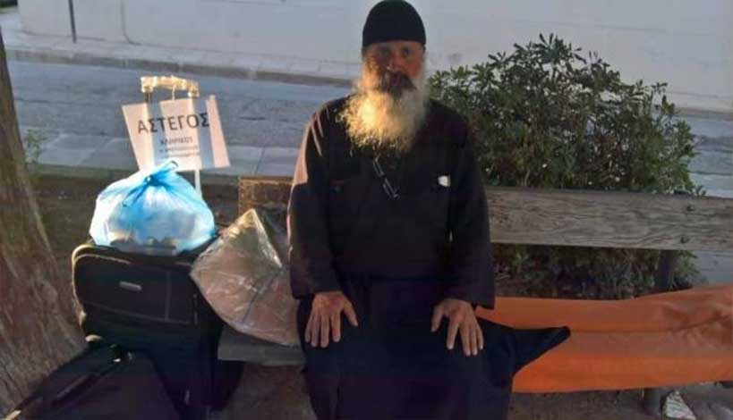 Μοναχός στο Αίγιο δηλώνει άστεγος και ζητά διορισμό