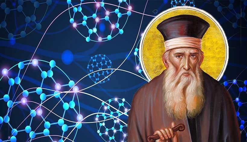 Επιστήμη και προφητεία