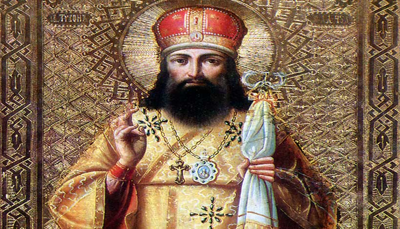 Άγιος Τύχων : Τα σημάδια της αγάπης προς τον Θεό