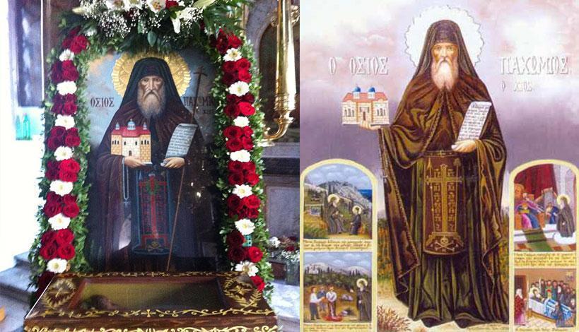 Όσιος Παχώμιος της Χίου : Ο φονιάς που έγινε Άγιος
