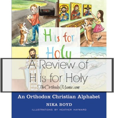 A Review of H is for Holy