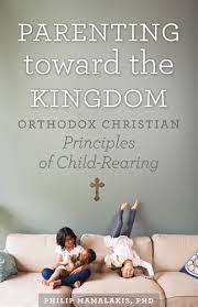 parenting-toward-the-kingdom