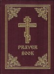 Jordanville Prayer Book