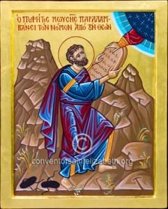 prophet moses icon