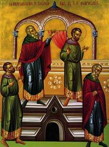 Publican Pharisee icon