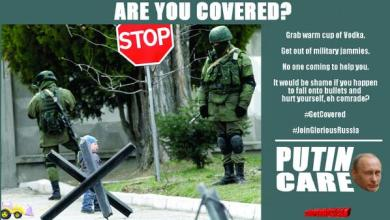 """Photo of DOCS PROTEST """"PUTINCARE"""" IN THE STREETS"""