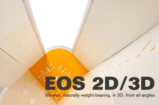 EOS imaging Announces First Sale of EOS System in Israel