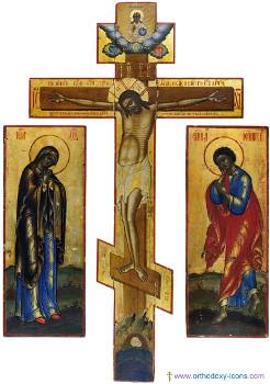 Kutsal Çarmıhın Pazarı 2
