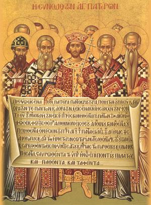 Birinci Konsil Babaları