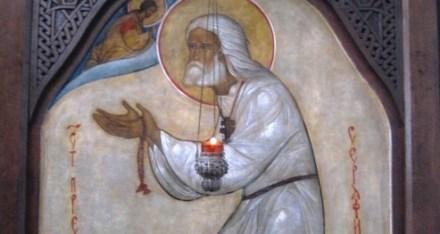 Comunităţile ortodoxe moldoveneşti din eparhia Corsunului