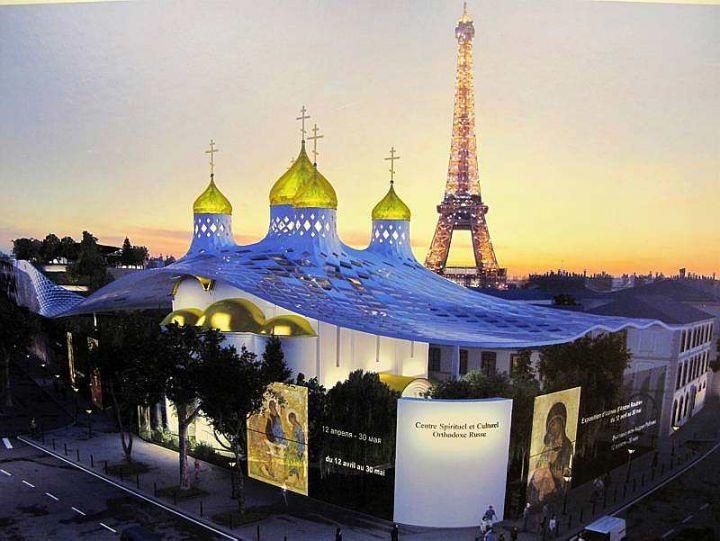 (Română) Proiectul viitoarei biserici ortodoxe ruse la Paris