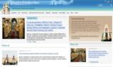 Site-ul oficial al Patriarhiei Ruse acum şi în limba de stat a Republicii Moldova