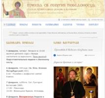 Spania: A fost lansat siteul reformat al comunităţii Sf. Gheorghe Biruitorul din Valencia