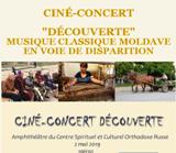 (Română) 2 mai 2019: Cine-concert de muzică clasică moldovenească și despre Moldova la Paris