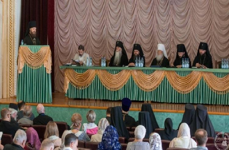 """(Română) """"Moștenirea Athonită și tradițiile isihasmului în istoria și cultura Ucrainei"""" a fost tema conferinței desfășurate la Odesa"""
